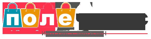 Интернет Магазин Поле 1 Екатеринбург